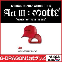 [MOTTE] G-DRAGON MESH CAP[G-Dragon 2017 World Tour Act lll : motte MD][公式グッズ]