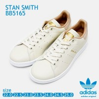 Adidas Originals (Women) Stan Smith W - Beige