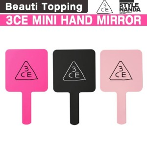 [Beauti Topping]{3CE}★韓国コスメ3CE★ MINI HAND MIRROR/ミニ手鏡