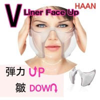 ★HAAN美★[SHIZTEC]FACE BEAUTY しVライナーフェイスアップFMV-1000 /New face massager /ハンドマッサージ/face roller...