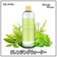 [Beauty Recipe] Little Mermaid This is Princess Cleansing Water 500ml クレンジングウォーター/ DIRECTOR PI hyung