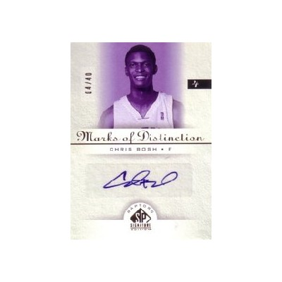 Chris Bosh 2005/06 SP Signatue Edition Marks of Distinction 40枚限定!ジャージナンバー!!