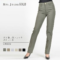 45%OFF SALE Mrs.Jeana GOLD ストレート GM3252