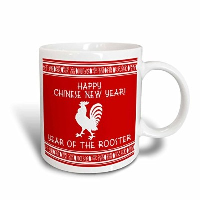 InspirationzStore–Happy Chinese New Year–酉Zodiac Signレッドandホワイト–マグカップ 11-oz Two-Tone Red Mug...