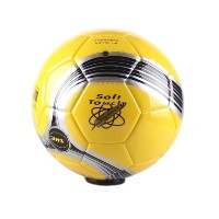 Tpu素材トレーニングとPlaying soccer ball for Youthsサイズ5、イエロー