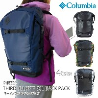 【NEW】コロンビア リュック COLUMBIA PU8224 THIRD BLUFF 30L BACKPACK サードブラフ 30L バックパック