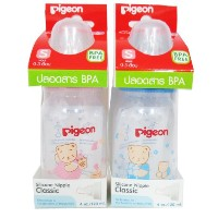 Pigeon 2 Baby feeding Bottles 4 oz/120 ml BPA Free with Silicone nipples Classic size S by Pigeon