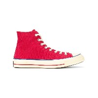 Converse Chuck Taylor All Star 1970s Vintage スニーカー - レッド