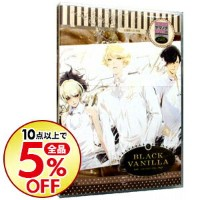 【中古】PC 【CD同梱】TOKYOヤマノテBOYS BLACK VANILLA DISC 通常版