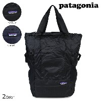 patagonia パタゴニア リュック トートバッグ バッグ 22L LIGHTWEIGHT TRAVEL TOTE PACK 48808 メンズ レディース [2/7 再入荷]