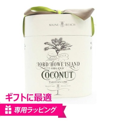 MAINE BEACH マインビーチ COCONUT AND TAHITIAN LIME Series ココナッツ&ライムシリーズ DUO Gift Pack デュオ ギフト パック【保湿...