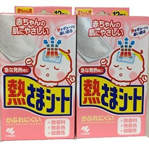 Heat Cooling Sheets / Pads for Babies (0 to 2 Years Old For) 12 Sheets by Kobayashi x by Kobayashi