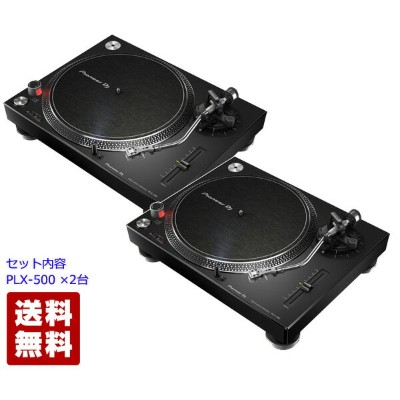 Pioneer DJ パイオニア PLX-500-K Player Set (PLX500-K 2台) -DIRECT DRIVE TURNTABLE-【送料無料】