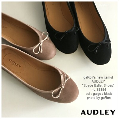 【AUDLEY】【Suede Ballet Shoes】オードリー靴 オードリーシューズ audleyshoes スエードバレエシューズ スウェード フラットシューズ レザー なめらかな履き心地...