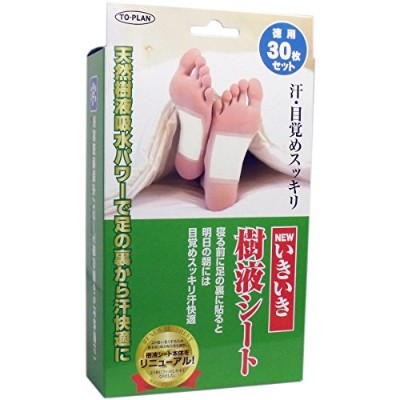 NEW いきいき樹液シート 徳用30枚セット【2個セット】