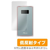 Aterm MP01LN 用 保護 フィルム OverLay Plus for Aterm MP01LN【送料無料】【ポストイン指定商品】 液晶 保護 フィルム シート シール フィルター...