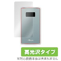 Aterm MP01LN 用 保護 フィルム OverLay Brilliant for Aterm MP01LN【送料無料】【ポストイン指定商品】 液晶 保護 フィルム シート シール フィルター...