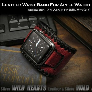 Apple Watch バンド レザー/革 ベルト アップルウォッチ Genuine Leather Watch Strap Bracelet Wrist Band For Apple Watch Series 1 2 3, 38mm/42mmWILD HEARTS(ID aw3691r9)