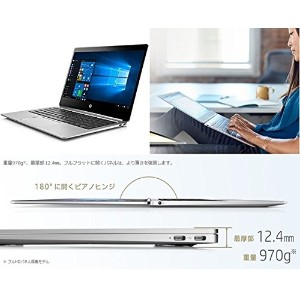 ※特価品!!※【超軽量 970g 超薄型 12.4mm】HP EliteBook Folio G1・ Windows10 Pro 64bit・Core M5-6Y54・RAM:8GB ・SSD...
