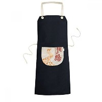 Along the way to the Silk Road map Cooking Kitchen Black Bib Aprons With Pocket for Women Men Chef...