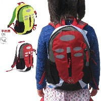 MaxFred キッズ リュック RUCKSACK MINI KIDS 12L Type1 レッド×グレー×ホワイト AN320 子供用 バックパック バッグ 【C1】【w57】