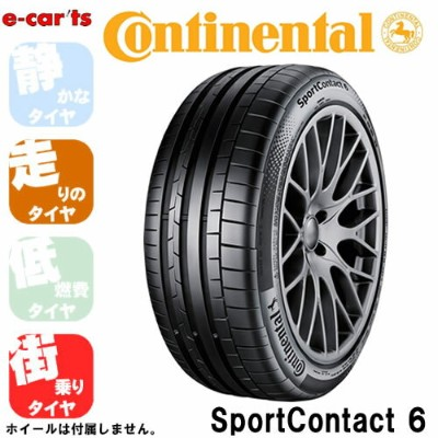 Continental SportContact6 335/25R22 (コンチネンタル SportContact6) 新品タイヤ 4本価格