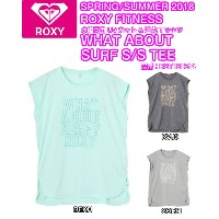 ROXY ロキシー FITNESS 水陸両用 UVカット & 速乾 Tシャツ WHAT ABOUT SURF S/S TEE RST181514 ロゴ フィットネス SPRING / SUMMER...