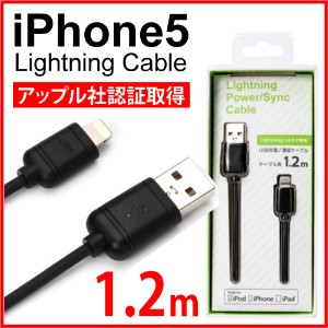 【送料無料】PGA iPhone6S iPhone6S Plus iPhone6 iPhone6 Plus iPhoneSE iPhone5s iPhone5 iPod touch 5th iPod...