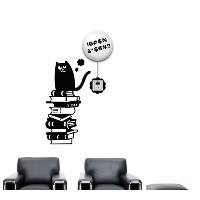 Dream Wall Decal, Lazy Cat by wall dream