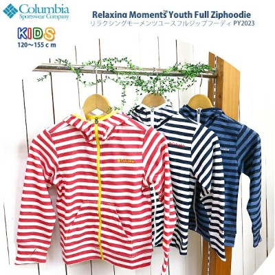 【30%OFF!】コロンビア リラクシング パーカー COLUMBIA PY2023 RELAXING MOMENTS YOUTH FULL ZIP HOODIE キッズ リラクシングモーメンツ...