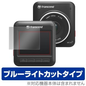 Transcend DrivePro 200 用 保護 フィルム OverLay Eye Protector for Transcend DrivePro 200 【送料無料】【ポストイン指定商品】...