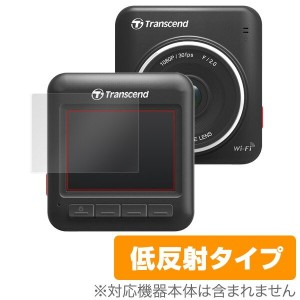 Transcend DrivePro 200 用 保護 フィルム OverLay Plus for Transcend DrivePro 200【送料無料】【ポストイン指定商品】 液晶 保護...