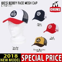 CHUMS チャムス キッズ メッシュキャップ KID'S BOOBY FACE MESH CAP 帽子 キャップ CH25-1017