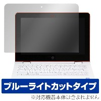 HP x360 11-ab000 シリーズ 用 保護 フィルム OverLay Eye Protector for HP x360 11-ab000 シリーズ 液晶 保護 フィルム シート シール...