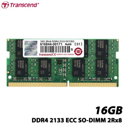 トランセンド TS2GSH72V1B [16GB DDR4 2133 ECC SO-DIMM 2Rx8 (1024Mx8)]