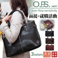 【4W97】【OFS】シングルタイプ レディース ビジネスバッグ リクルートバッグトートバッグ ショルダーバッグ 通勤 就活 A4ポケットファイル対応 軽量 就職活動 営業 面接 母の日 バッグ...