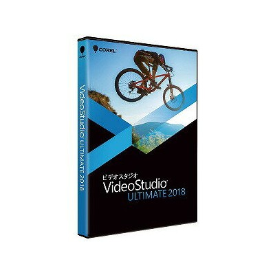 コーレル Corel VideoStudio Ultimate 2018 通常版 [Windows用] VS2018ULJP(送料無料)