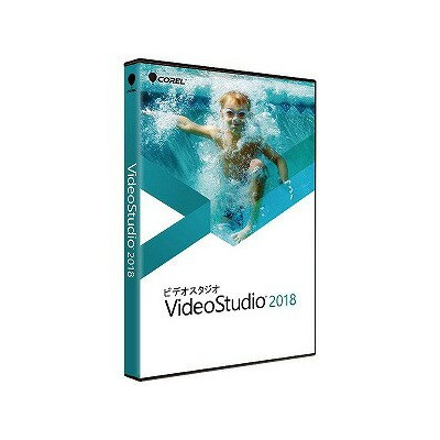 コーレル Corel VideoStudio 2018 通常版 [Windows用] VS2018STDJP