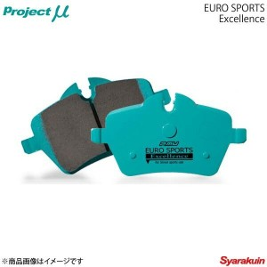 Project μ プロジェクト ミュー ブレーキパッド EURO SPORTS Excellence フロント MINI R61 RS20 COOPER-D PACEMAN