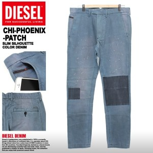 DIESEL ディーゼル CHI PHOENIX PATCH TROUSERS 00SREM 0WAHE メンズ