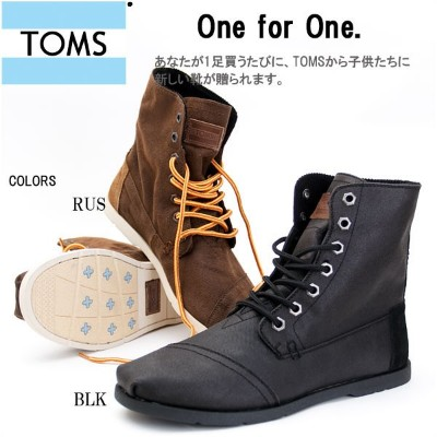 【20%OFF!SALE】TOMS Shoes 正規販売店 靴 トムス シューズ メンズ ブーツ UTILITY BOOT Aviator Twill 全2色
