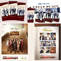 【Wanna one】 Ghana X Yohi 限定版/Special box (poster 1p + Mousepad)/ポスター1枚&マウスパッドプレゼント