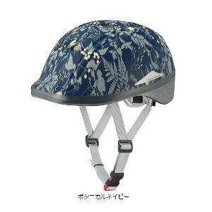 OGK KABUTO オージーケー カブト DUCK ダック InRed インレッド ヘルメット 子供用 幼児用 キッズヘルメット サイクルヘルメット