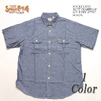 SUGAR CANE シュガーケーン BLUE CHAMBRAY S/S WORK SHIRT SC37941