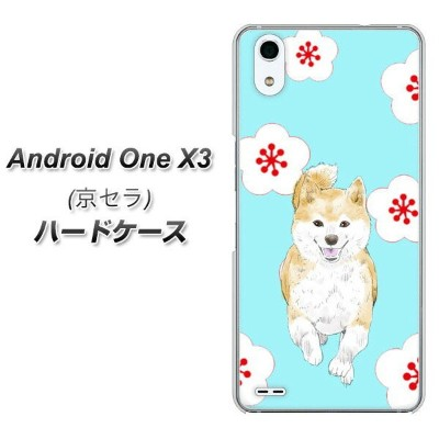 android one X3 ハードケース カバー 【YJ001 柴犬 和柄 梅 水色 素材クリア】