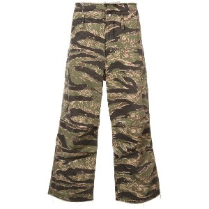 Sankuanz camouflage style print wide leg trousers - グリーン