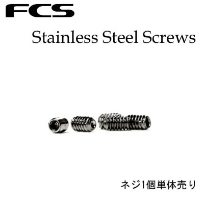FCS エフシーエス Stainless Steel Screws FCSプラグ用ネジ 1個単体売り