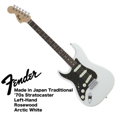 Fender Made in Japan Traditional '70s Stratocaster Left-Hand AWT レフティ エレキギター