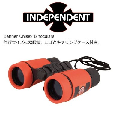 """INDEPENDENT Trucks Banner Binoculars インディペンデント トイ双眼鏡 """"Party Pack"""" Banner Collection"""