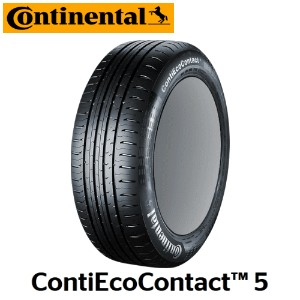 Continental Conti Eco Contact 5 175/65R15 84T 【175/65-15】 【新品Tire】コンチネンタル タイヤ コンチ エココンタクト 【店頭受取対応商品...